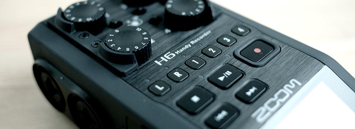 Field Recorder Audio Interface